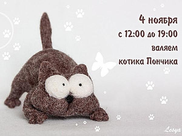 Валяем котёнка Пончика | Ярмарка Мастеров - ручная работа, handmade