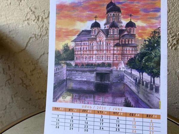 2021_calendar | Ярмарка Мастеров - ручная работа, handmade