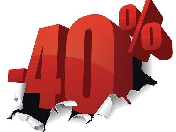 Акция - 40% Чёрная пятница   Ярмарка Мастеров - ручная работа, handmade