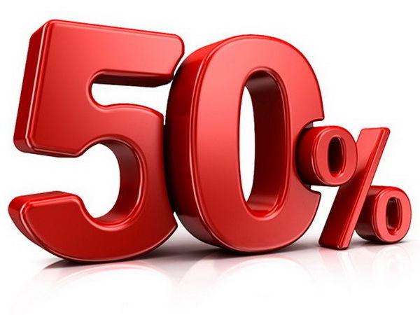 Скидка 50% каждый день!!!   Ярмарка Мастеров - ручная работа, handmade