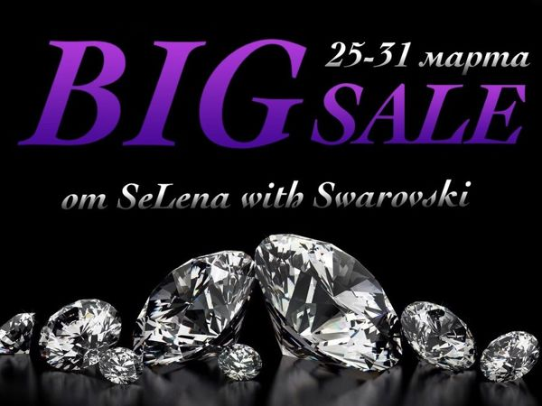 BIGsale от SeLena with Swarovski | Ярмарка Мастеров - ручная работа, handmade