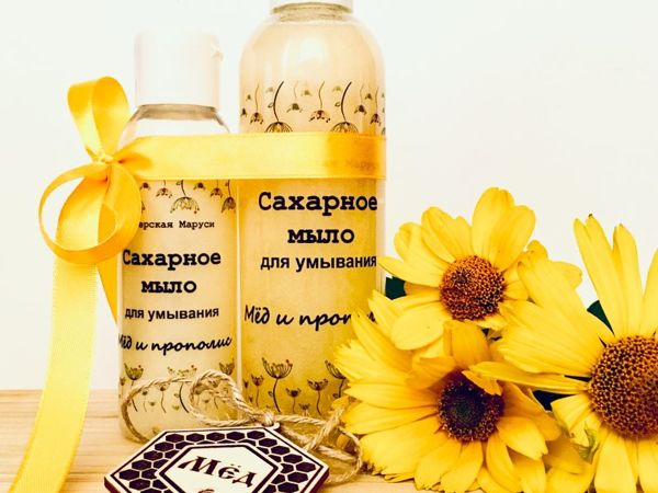 Варим сахарно-медовое мыло для умывания | Ярмарка Мастеров - ручная работа, handmade