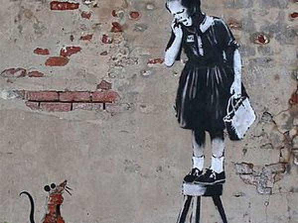 Street Art в полной красКе | Ярмарка Мастеров - ручная работа, handmade