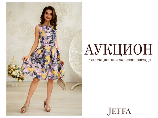 Аукцион JEFFA на платье Шампань. Старт — 2100 рублей! | Ярмарка Мастеров - ручная работа, handmade