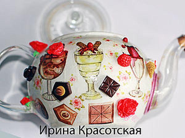 Делаем чайник из осколков | Ярмарка Мастеров - ручная работа, handmade