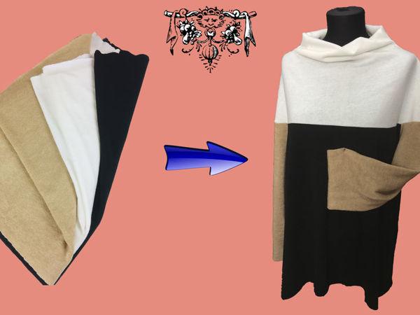 Шьём из остатков ткани джемпер в стиле оверсайз   Ярмарка Мастеров - ручная работа, handmade