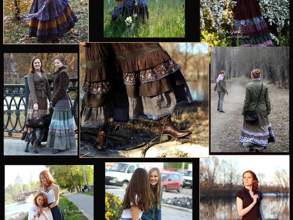 Консультация по теплым юбкам в наличии и на заказ | Ярмарка Мастеров - ручная работа, handmade