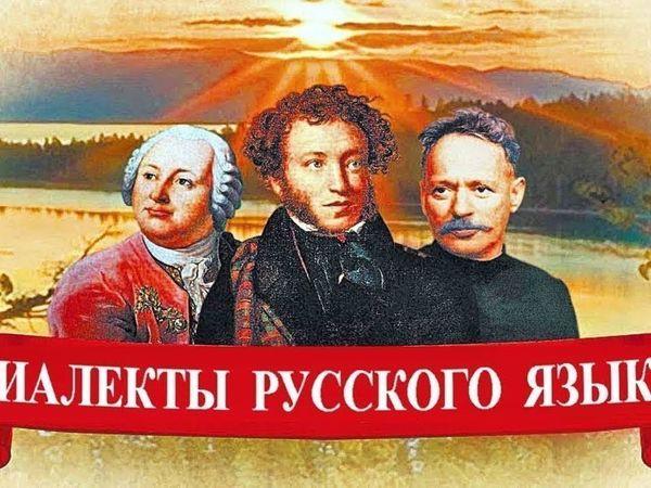 Русский язык поймет только русский   Ярмарка Мастеров - ручная работа, handmade