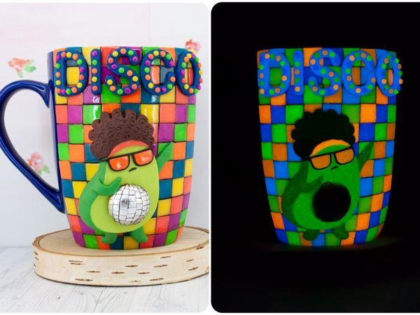 Создаем кружку со светящимся в темноте декором  «Disco Авокадик» | Ярмарка Мастеров - ручная работа, handmade