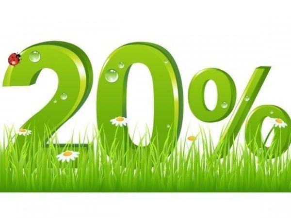 Скидка Сегодня! 20% на Все Готовые Украшения! | Ярмарка Мастеров - ручная работа, handmade