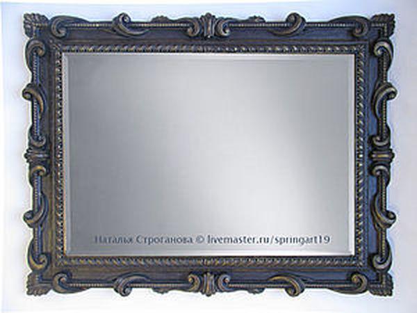 Рама для зеркала. Золочение. Старение рамы. | Ярмарка Мастеров - ручная работа, handmade
