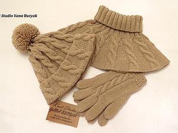 Свежий карамельный комплект по мотивам осенне-зимней коллекции | Ярмарка Мастеров - ручная работа, handmade