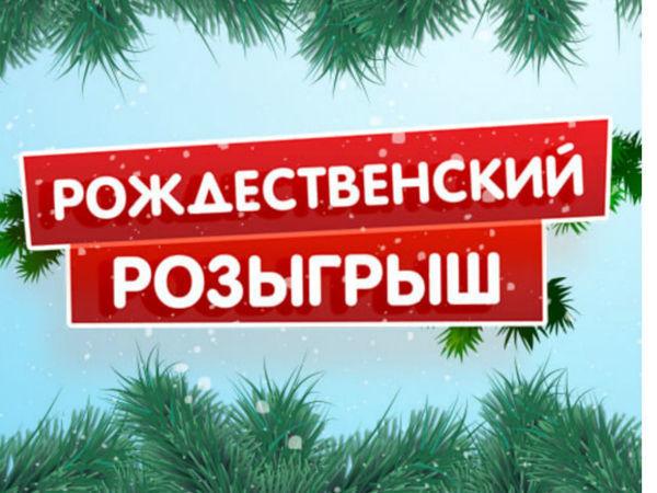 Звездопад 10 — Рождественский Розыгрыш !!!   Ярмарка Мастеров - ручная работа, handmade