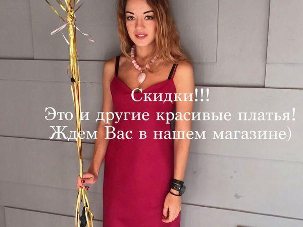 Скандальные скидки на осень-зима! | Ярмарка Мастеров - ручная работа, handmade
