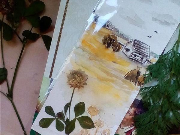 Создадим акварельную закладку с гербарием | Ярмарка Мастеров - ручная работа, handmade