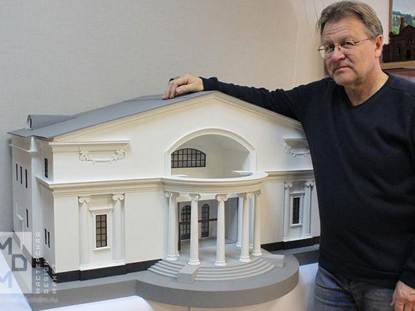 Макет здания театра  «Современник» | Ярмарка Мастеров - ручная работа, handmade