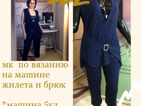 Видео костюма МК | Ярмарка Мастеров - ручная работа, handmade