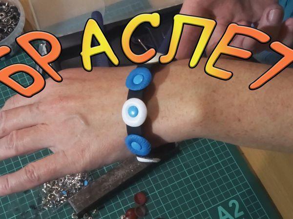 Видео мастер-класс: простой и симпатичный браслет из кожи | Ярмарка Мастеров - ручная работа, handmade