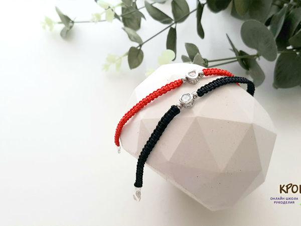 Плетем браслет с кулоном | Ярмарка Мастеров - ручная работа, handmade