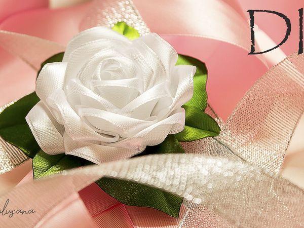 Делаем пышную розу из атласной ленты | Ярмарка Мастеров - ручная работа, handmade