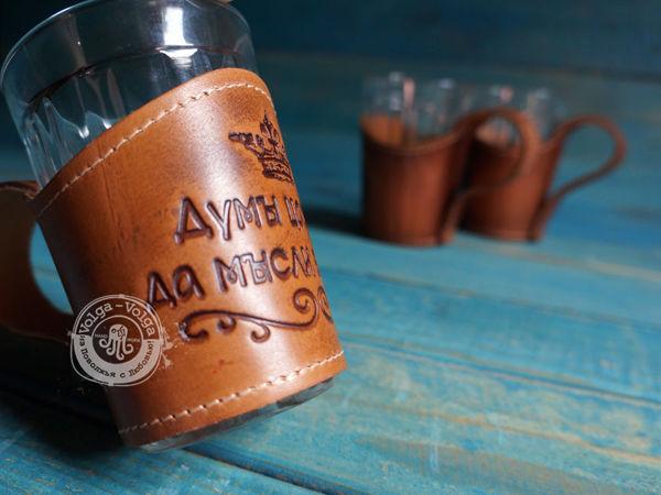 Подстаканники для знаменитого граненного стакана | Ярмарка Мастеров - ручная работа, handmade