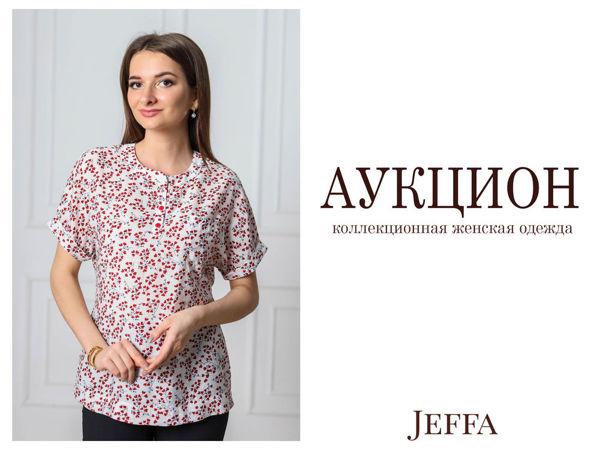 Аукцион JEFFA на блузку Севелин. Старт — 900 рублей! | Ярмарка Мастеров - ручная работа, handmade