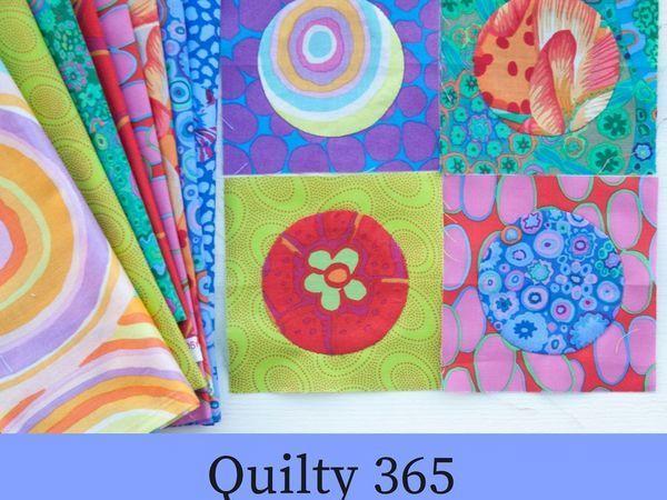 Мастер-класс по созданию лоскутных кружочков для проекта Quilty 365 | Ярмарка Мастеров - ручная работа, handmade