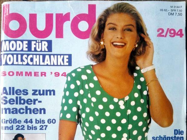 Парад моделей Burda SPECIAL  «Мода для полных» , № 2/94. Немецкое издание | Ярмарка Мастеров - ручная работа, handmade