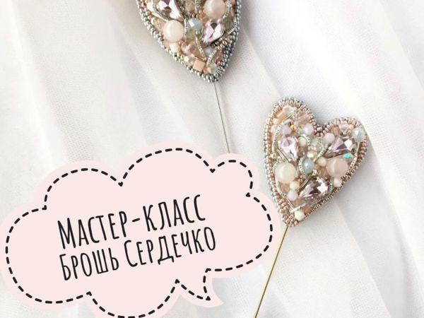 Создаем брошь «Розовое сердце» | Ярмарка Мастеров - ручная работа, handmade