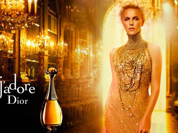 Великие женщины-парфюмеры | Ярмарка Мастеров - ручная работа, handmade