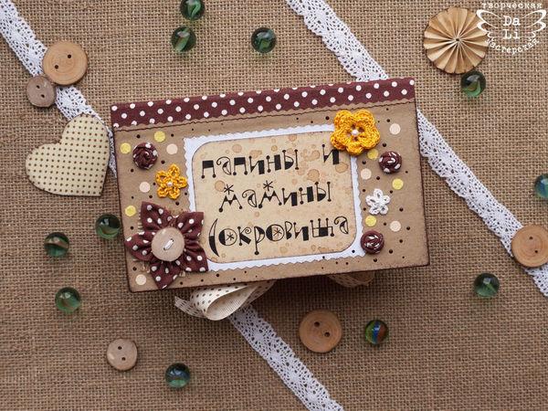 Создаем «Мамины сокровища» своими руками | Ярмарка Мастеров - ручная работа, handmade
