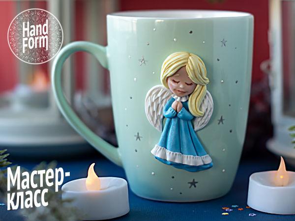 Кружка с декором «Ангел» из полимерной глины своими руками   Ярмарка Мастеров - ручная работа, handmade