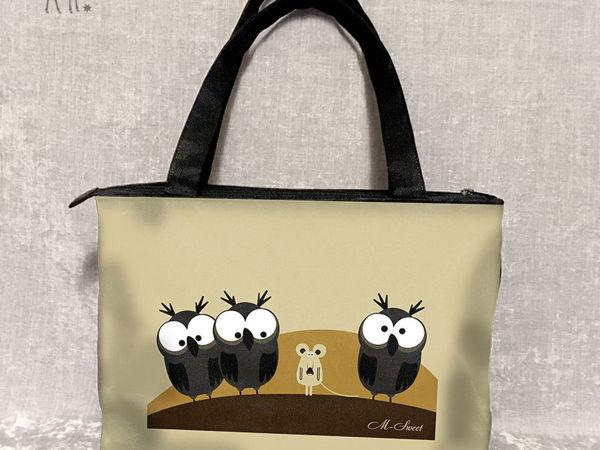 Новая сумка со старыми знакомыми | Ярмарка Мастеров - ручная работа, handmade