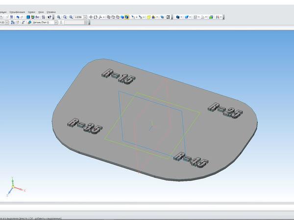 Совершенствуем модель лекала для печати из пластика: делаем надписи | Ярмарка Мастеров - ручная работа, handmade