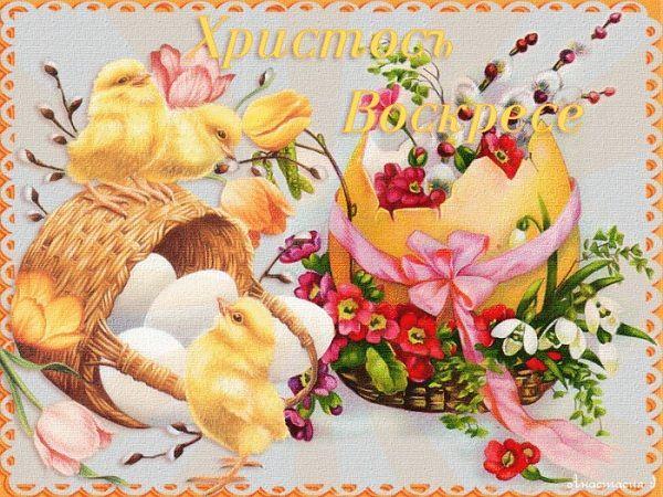 Поздравляю с праздником светлой Пасхи   Ярмарка Мастеров - ручная работа, handmade