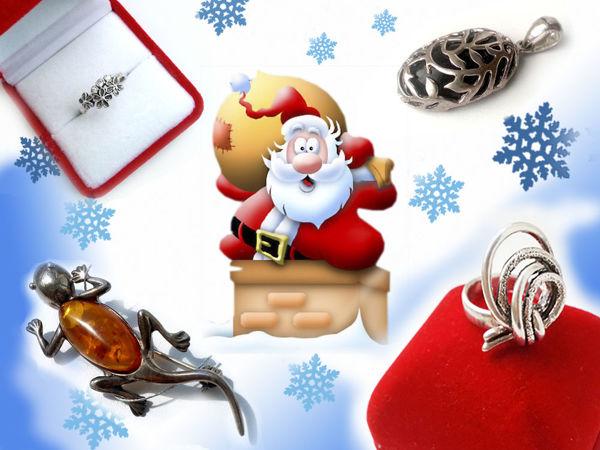 С Рождеством!!! Делаем подарки!!! | Ярмарка Мастеров - ручная работа, handmade