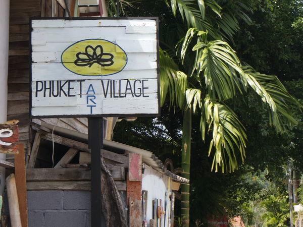 Деревня современного искусства на острове Пхукет | Ярмарка Мастеров - ручная работа, handmade