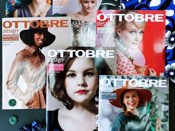 OTTOBRE design Woman весна-лето 2016 — 2021 | Ярмарка Мастеров - ручная работа, handmade