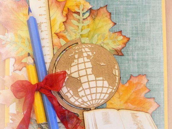 Создание быстрых кленовых листиков для осенних работ | Ярмарка Мастеров - ручная работа, handmade
