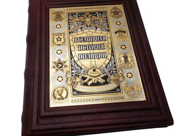 Книга  «Всемирная история полиции» . Златоуст z9970 | Ярмарка Мастеров - ручная работа, handmade