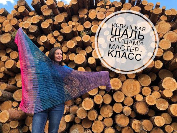 Вяжем ажурную шаль спицами   Ярмарка Мастеров - ручная работа, handmade
