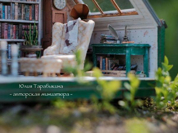 Летний день в домике   Ярмарка Мастеров - ручная работа, handmade
