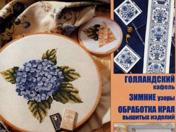 Журнал Лена рукоделие №2-2003 г | Ярмарка Мастеров - ручная работа, handmade
