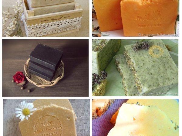 ЗАКРЫТ! Аукцион с 0 на набор натурального мыла до 21-00! | Ярмарка Мастеров - ручная работа, handmade