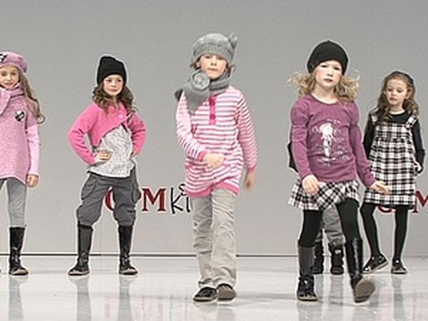 Многие бренды выпускают детские линейки – но давно ли? | Ярмарка Мастеров - ручная работа, handmade