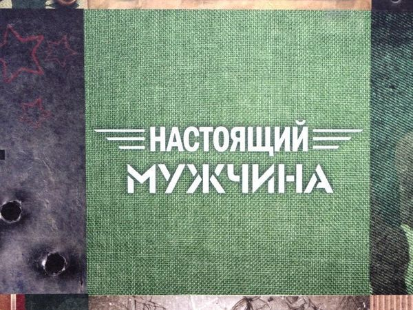 Пора готовить подарки к 23 февраля | Ярмарка Мастеров - ручная работа, handmade