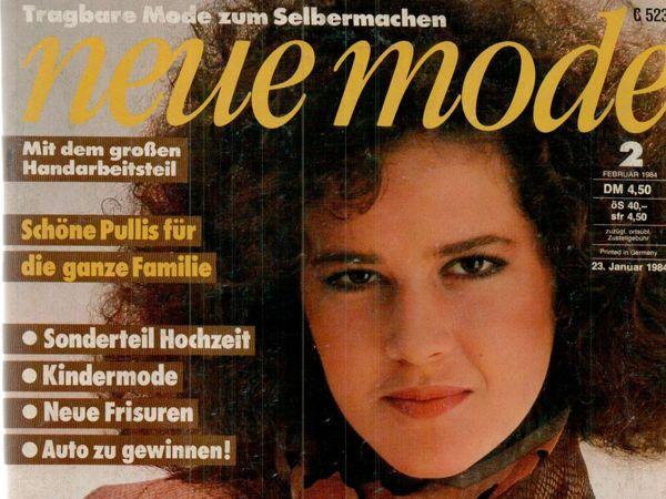 Neue mode 2 1984 (февраль)   Ярмарка Мастеров - ручная работа, handmade