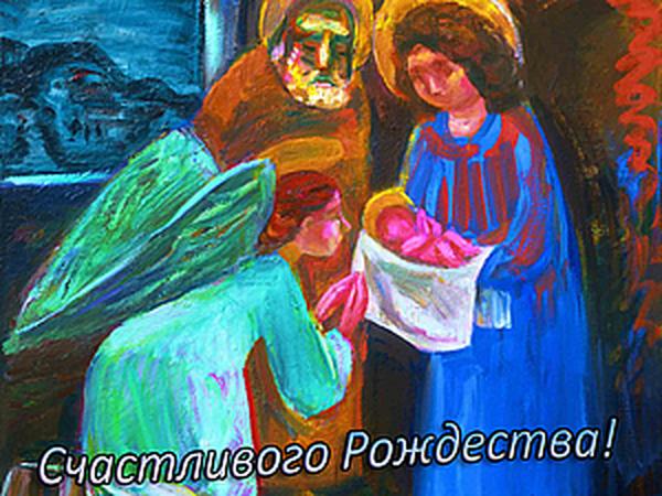Счастливого Рождества!   Ярмарка Мастеров - ручная работа, handmade