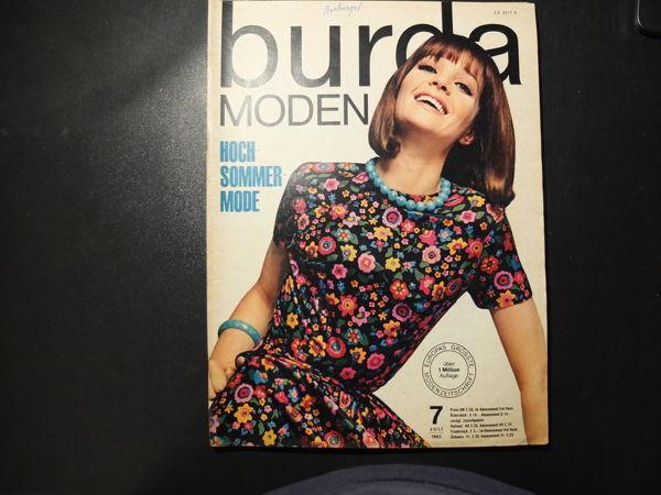 Бурда моден 1965/7 Burda moden яркий летний номер в комплекте с инструкциями и выкройками | Ярмарка Мастеров - ручная работа, handmade
