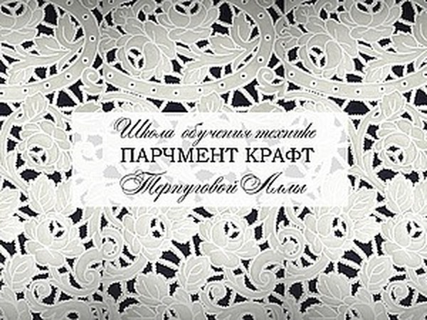 10 критических ошибок в работе с пергаментом | Ярмарка Мастеров - ручная работа, handmade